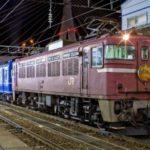 ジャパンレールパス利用、追加料金なしで乗れる夜行列車