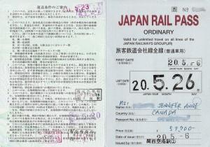 以前のデザインのJRパス。最近は機械発券のものに変わった模様。 (C)JR Rail Pass Inside - Jenn.jpg / jfeuchter