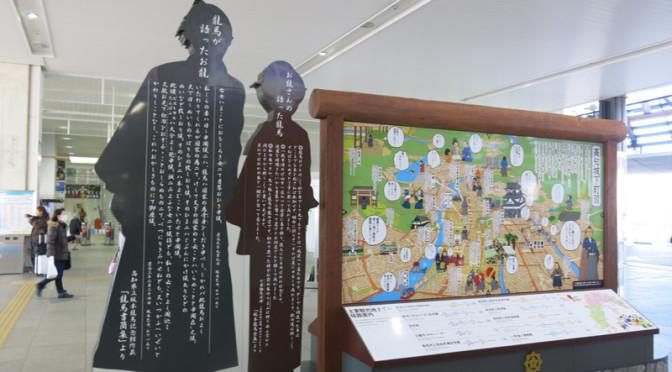 子連れで行く、四国3泊4日旅行 その5 予土線の旅を楽しみ、高知へ