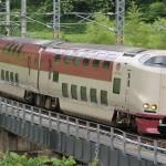 Overnight train to/from Tokyo and Takamatsu via Okayama, Sunrise Seto. JR Pass user can take with no extra charge!