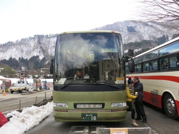Exterior of Kaetsuno Bus