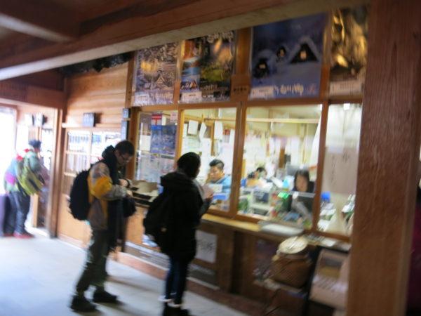 Information center window