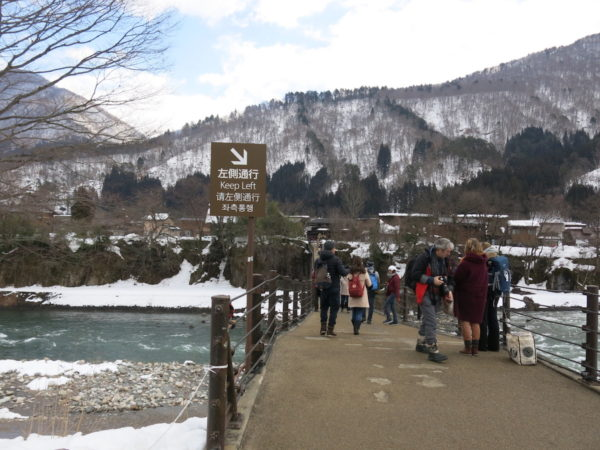 Deaibashi bridge from the bus parking side