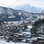 How to access to Shirakawago from Takayama, Kanazawa, Takaoka and Toyama.