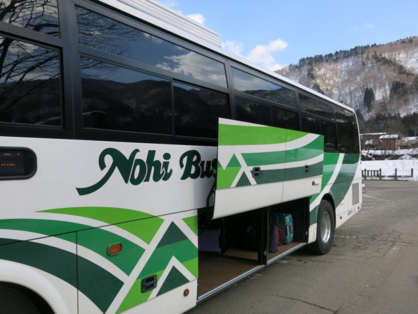 Luggage space of Nohi bus
