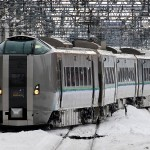 Access to/from Sapporo, New Chitose airport and Asahikawa. Limited Express Super Kamui