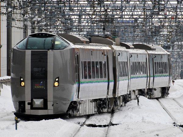 Limited express train Kamui