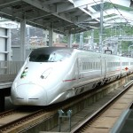 Kyushu Shinkansen 1 year anniversary 1 day unlimited ride ticket.