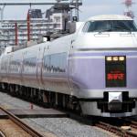 Train to Matsumoto, Kofu and Hakuba from Shinjuku, Limited Express Azusa, Super Azusa and Kaiji