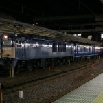 Overnight transfer to Aomori/Akita from Tokyo, No extra charge on Japan Rail Pass! Overnight limited express Akebomo