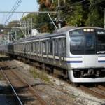 Access to Narita airport and Kamakura from Tokyo. Rapid Train on Yokosuka-Sobu line (Airport Narita)