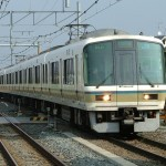 Access to Nara from Osaka by Japan Railway, Yamatoji Rapid Service