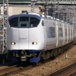 The newest JR West rail pass for Kansai and Okayama, Kurashiki, Kinosakai and Shingu area, Kansai WIDE Area Pass