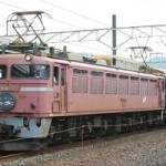 Overnight limited express train Nihonkai