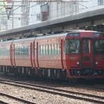 Access to Mt. Aso, Beppu and Hitoyoshi from Kumamoto and Oita. Trans-Kyushu Limited Express (Kyushu Odan Tokkyu) / Kumagawa