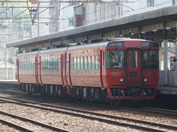 Limited Express Trans Kyushu Limited Express and Kumagawa are operated by KIHA 185 series.