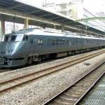 Intercity train between Oita/Beppu and Miyazaki. Limited Express Nichirin / Hyuga