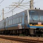Access to Kochi from Okayama/Takamatsu. Limited Express Nanpu/Shimanto