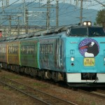 Schedule of 2013-14 winter seasonal trains of Japan Railways