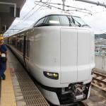 Direct transfer to Kinosaki from Osaka, Limited Express Kounotori