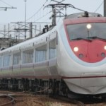 The fastest way to get Kanazawa from Tokyo, Limited Express Hakutaka