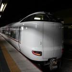 Direct transfer to Kinosaki and Maizuru from Kyoto, Limited Express Kinosaki / Maizuru