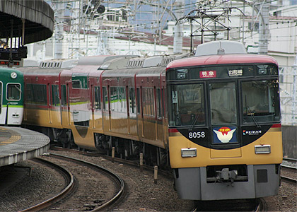 Keihan 8000 series have one double deck can in the formation. (C) Sonic Rail Garden