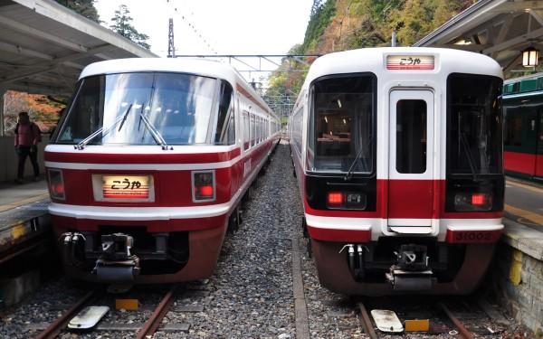 Nankai Railway Limited Express Koya (Namba - Gokurakubashi).
