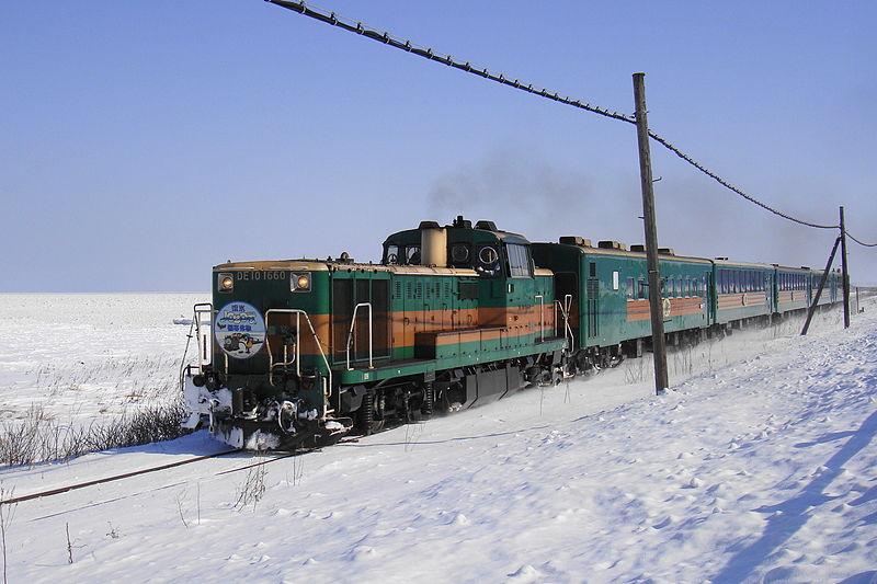 Ryuhyo Norokko train is operated during very popular Drift Ice season in Hokkaido.