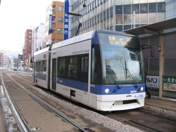 You can catch a streetcar easily in front of Hakodate station. (C) JP Rail