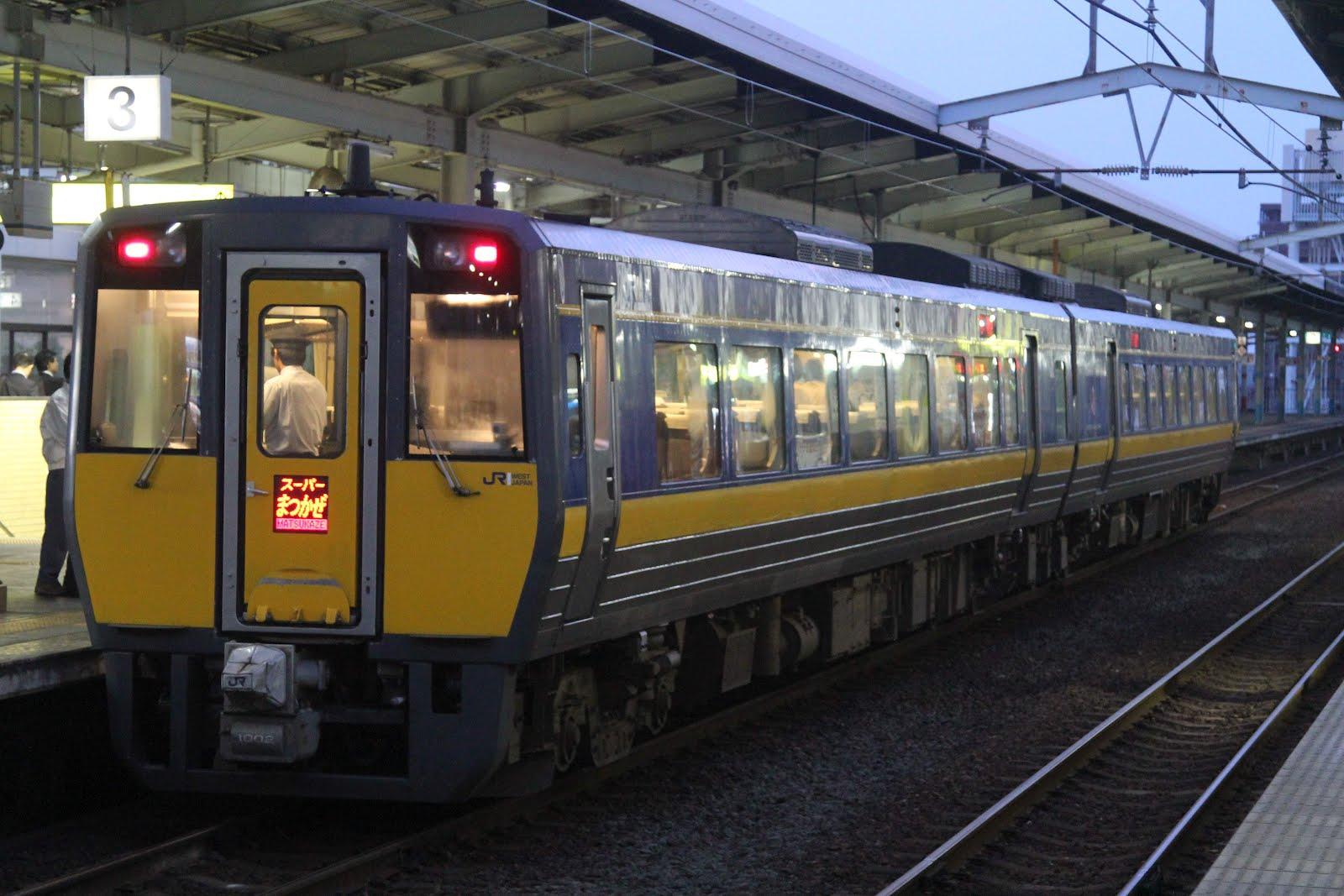 Limited Express Super Matsukaze by KIHA 187 series (C) Jonathan Ayre