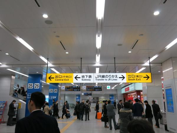 2015 spring Japan trip 1280