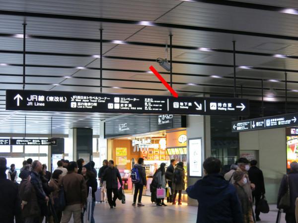 2015 spring Japan trip 1282