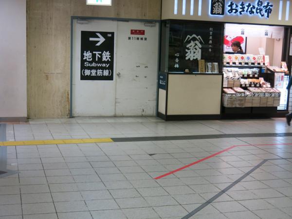 2015 spring Japan trip 1287