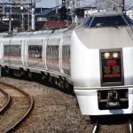 Limited Express Kusatsu, most convenient access to Kusatsu-Onsen from Ueno, Tokyo