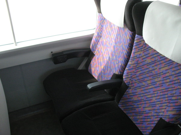 It was very normal limited express train seat. (C) JP Rail