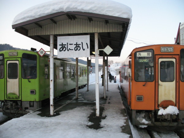 The section between Takanosu and Aniai was JNR Aniai line. (C) JP Rail
