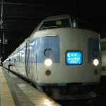 Save time and money to go to Niigata from Tokyo by train. Overnight rapid train Moonlight Echigo