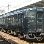 Very popular cruising train to Kirishima and Yoshimatsu from Kagoshima. Limited Express Hayato no Kaze