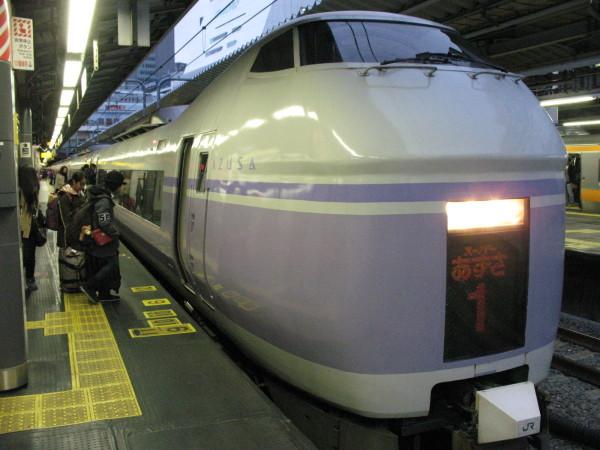 E351 series has tilting system. (C) JP Rail
