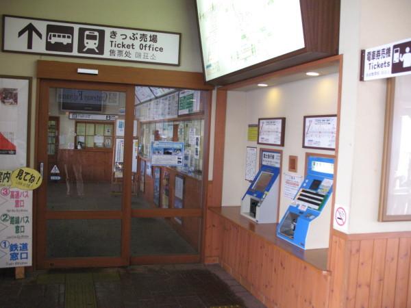 Japan trip 043