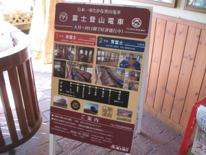 Japan trip 045