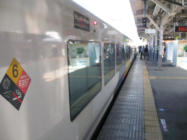 Japan trip 107