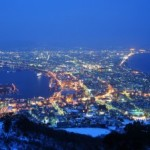Sample itinerary Hokkaido 7 days by Japan Rail Pass 7 days