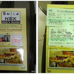 Suica & N'ex ticket. Very flexible and good deal for tourist who stay in Tokyo.