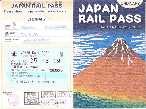 It's a new look Japan Rail Pass. (C) JR Rail