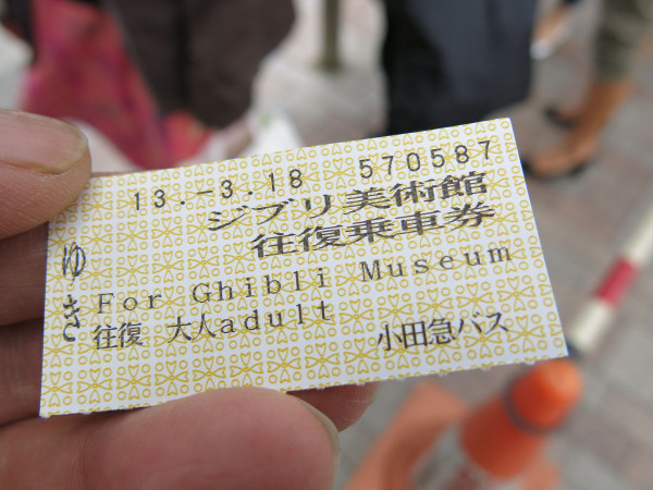The ticket is not very special. You have to slot into the box when you ride a bus. You can't keep it for souvenir.