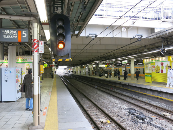 At Mitaka station track #5