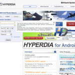 Hyperdia perfect guide, train timetable and route search engine