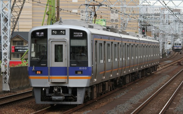 Nankai Railway's rapid service is a sort of commute train.